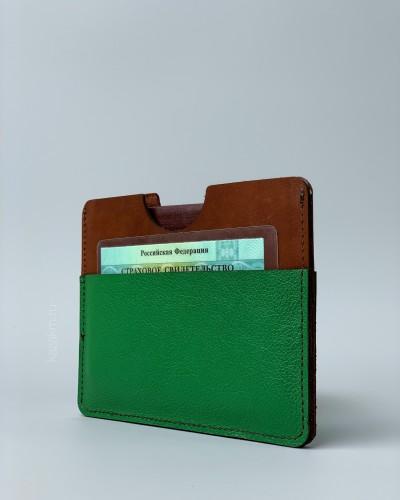 MEIBUS • коричнево-зелёный