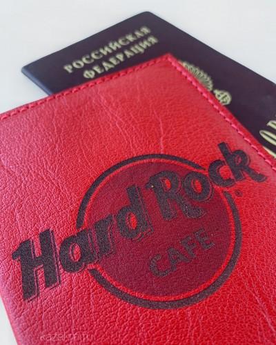 Q-16| HARD ROCK