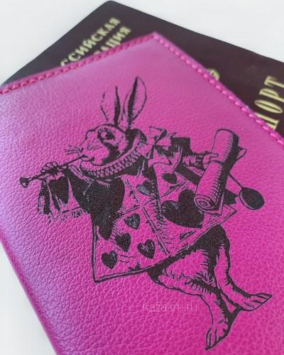 Q-4 | Кролик из Алисы
