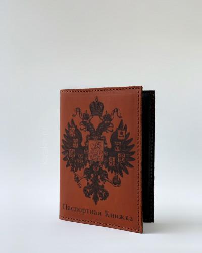 Q-1 | герб России XIX в.