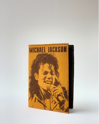 S-1 | MICHAEL JACKSON - KING OF POP